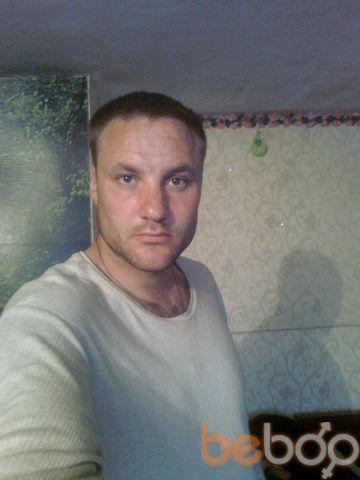 Фото мужчины Виталик, Днепропетровск, Украина, 40