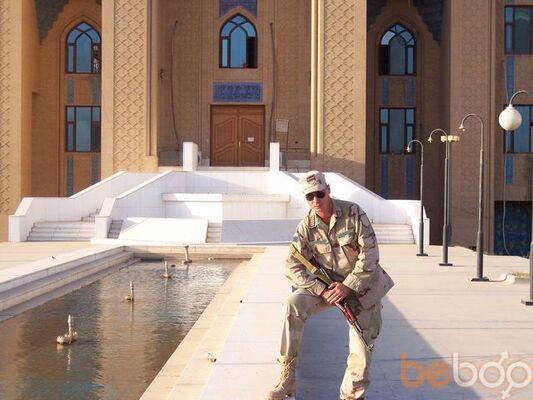 ���� ������� joni, Coronel Suarez, ���������, 44