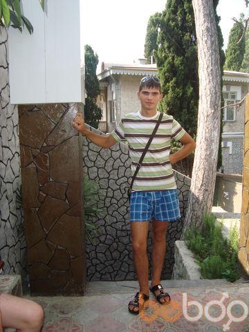 Фото мужчины Женик Тихоно, Минск, Беларусь, 26