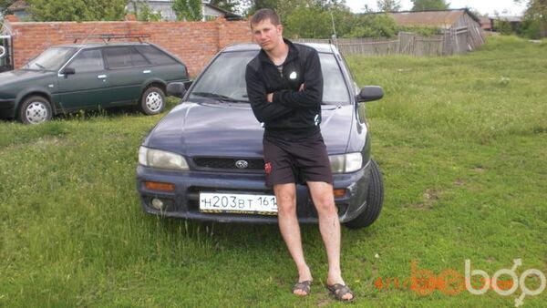Фото мужчины Димыч61, Волгодонск, Россия, 26