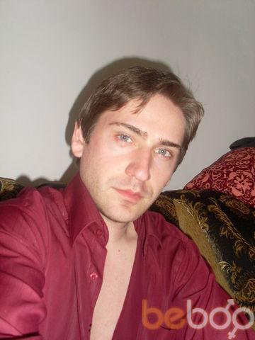 Фото мужчины vladimir1984, Оргеев, Молдова, 32
