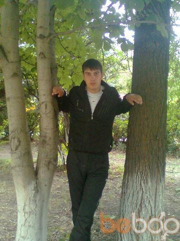 Фото мужчины KASPER_73, Ульяновск, Россия, 25
