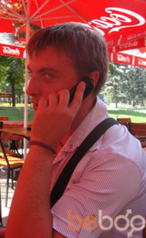 Фото мужчины Дельфин, Донецк, Украина, 28
