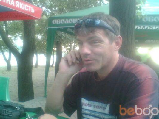 Фото мужчины АРТЕМ, Днепропетровск, Украина, 46