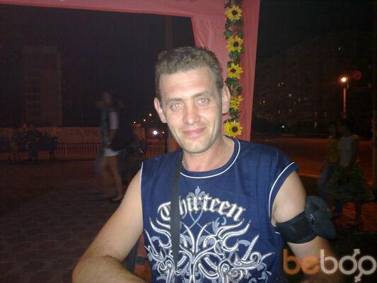 Фото мужчины VEDVEGONOK, Луганск, Украина, 36