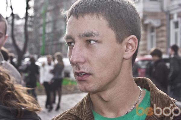 Фото мужчины M1ndfreak, Одесса, Украина, 24