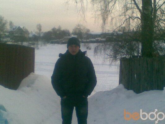Фото мужчины Igory, Белый городок, Россия, 25