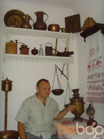 Фото мужчины mixa agin, Екатеринбург, Россия, 40