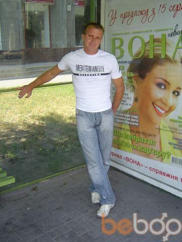 Фото мужчины VLAD, Запорожье, Украина, 39