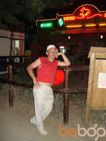 Фото мужчины Вагид, Днепропетровск, Украина, 36