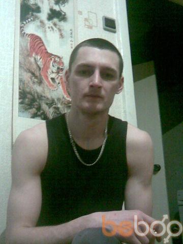 Фото мужчины dimon0076100, Запорожье, Украина, 29