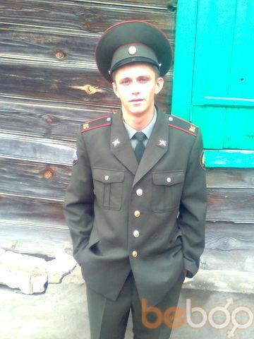 Фото мужчины drakula, Энгельс, Россия, 26