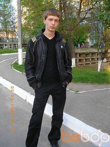 ���� ������� Belov, ��������������, �������, 24
