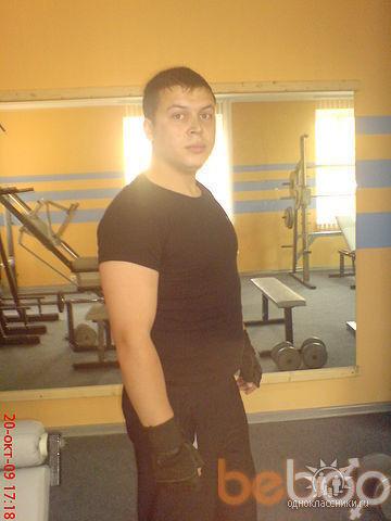 ���� ������� Denis, ������, �������, 30