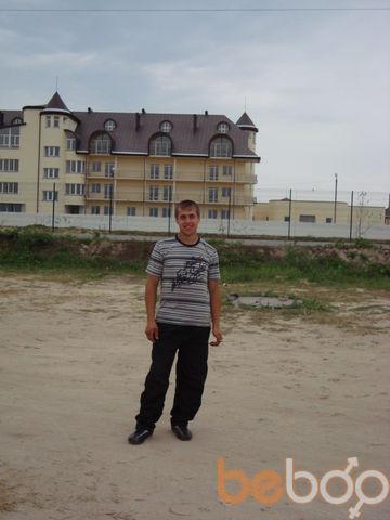 Фото мужчины 14aleksei41, Черкассы, Украина, 27