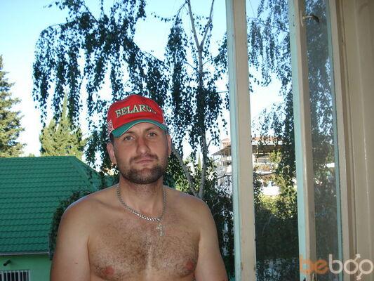 ���� ������� MAXIM, ������, ��������, 39