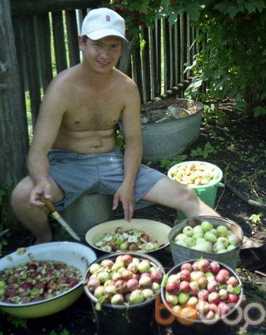 Фото мужчины Egorik, Иркутск, Россия, 32