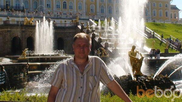 Фото мужчины jigan, Тирасполь, Молдова, 44