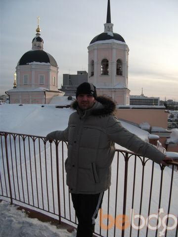 Фото мужчины Shisha, Томск, Россия, 30