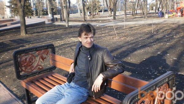 Фото мужчины domus, Луганск, Украина, 32
