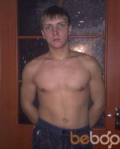 Фото мужчины pro100aneken, Донецк, Украина, 25