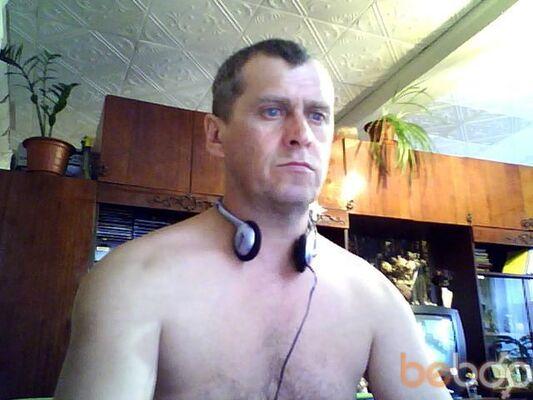 ���� ������� Walerij, ������, ������, 54