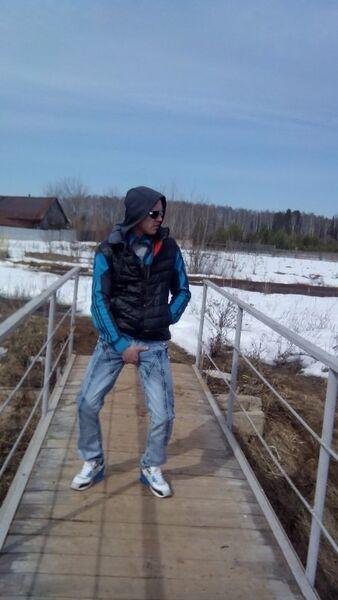 Фото мужчины Артем, Ижевск, Россия, 24