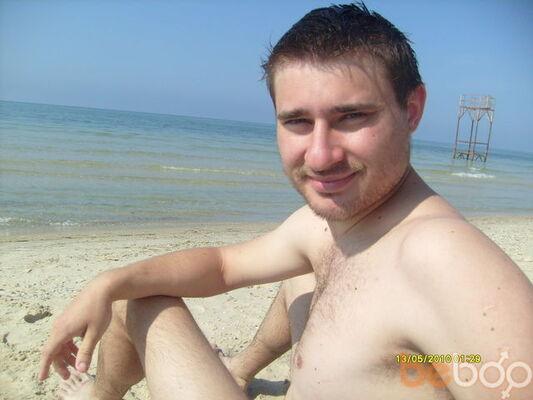 Фото мужчины Maximus, Цюрупинск, Украина, 29