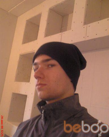 Фото мужчины DIaMONd_2, Донецк, Украина, 27