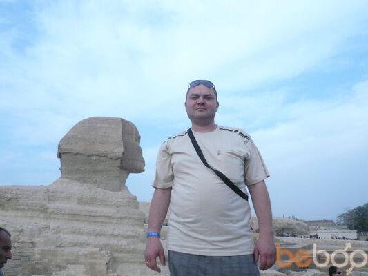 Фото мужчины Demon, Темиртау, Казахстан, 36