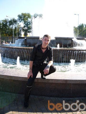 Фото мужчины raspisnoy, Донецк, Украина, 38