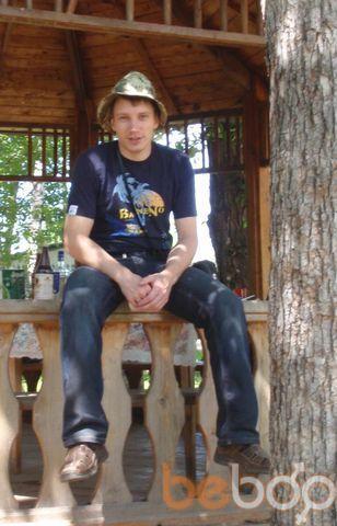 Фото мужчины boy123, Хабаровск, Россия, 38
