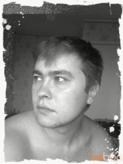 Фото мужчины KARIM, Набережные челны, Россия, 30