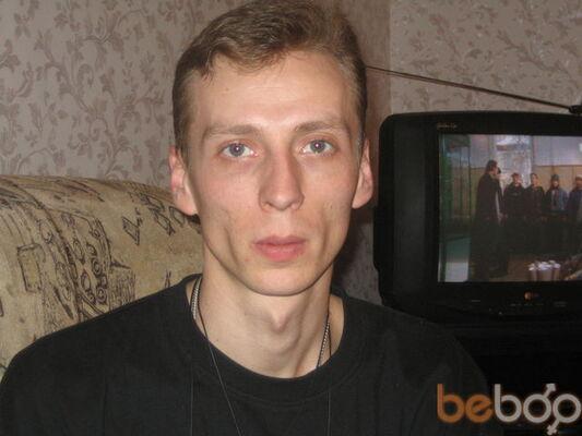 Фото мужчины booba, Алматы, Казахстан, 35