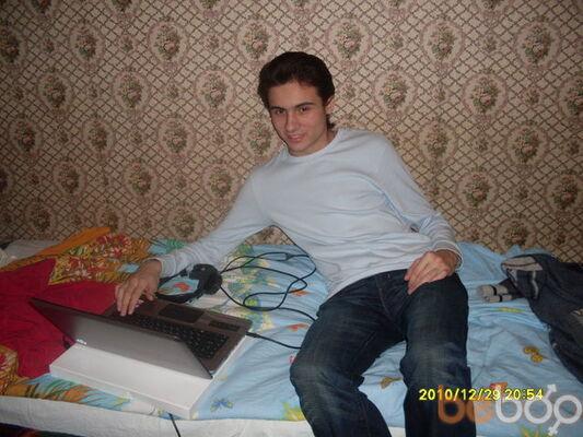 Фото мужчины Big Gun, Сумы, Украина, 24