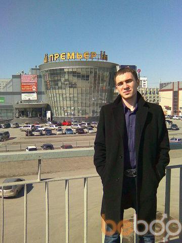 Фото мужчины CHIGH, Нижневартовск, Россия, 29