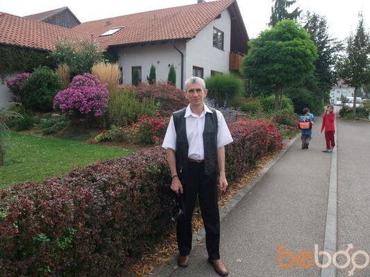 ���� ������� Alexander, Pforzheim, ��������, 60