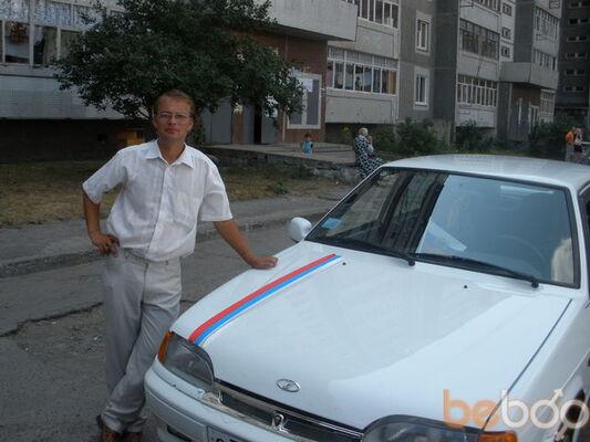 Фото мужчины Дима, Ульяновск, Россия, 30