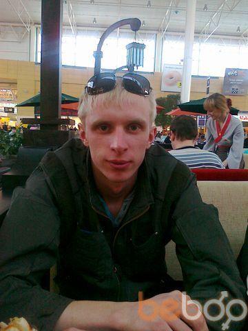 Фото мужчины Sidik, Магнитогорск, Россия, 27