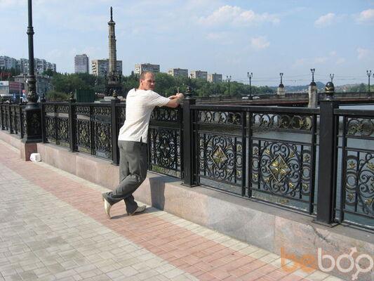 Фото мужчины Лысый, Димитров, Украина, 36