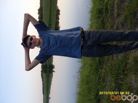 Фото мужчины CAHEK, Самара, Россия, 32