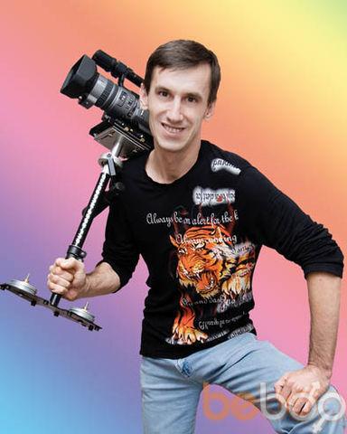 Фото мужчины edco, Кривой Рог, Украина, 41