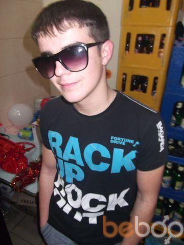 ���� ������� DJ Snare, ������, �������, 23