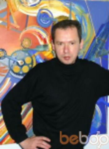 Фото мужчины robert, Кишинев, Молдова, 44
