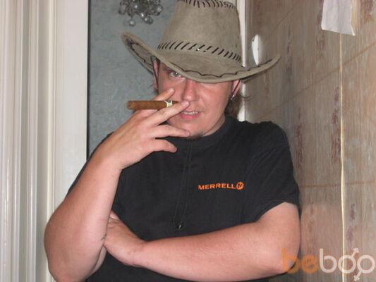 Фото мужчины лизун, Нижний Новгород, Россия, 39