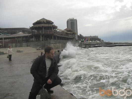 Фото мужчины Стасямба, Томск, Россия, 36