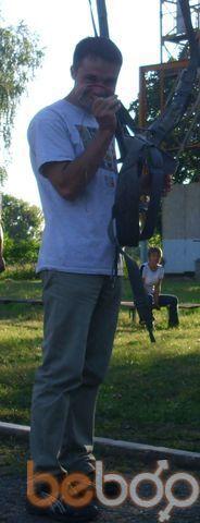 Фото мужчины FrezeR, Харьков, Украина, 35