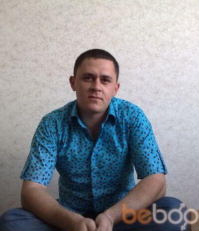 Фото мужчины Скиф, Ардон, Россия, 31