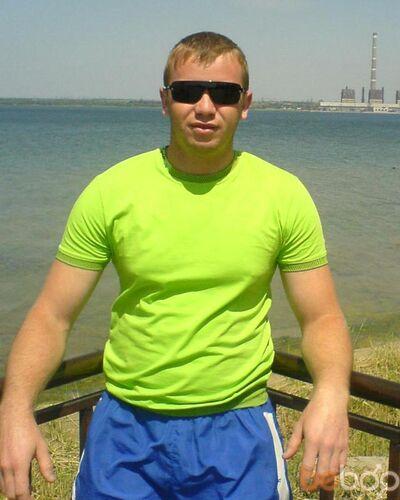 Фото мужчины archi, Запорожье, Украина, 31