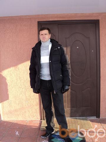 Фото мужчины Alex, Кагарлык, Украина, 46